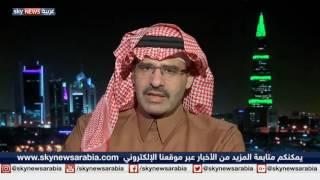 198 مليار ريال العجز المقدر في ميزانية السعودية للعام 2017