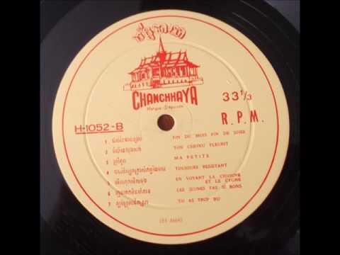 CAMBODIA 1960s/70s compilation LP (Chanchhaya H-1052)