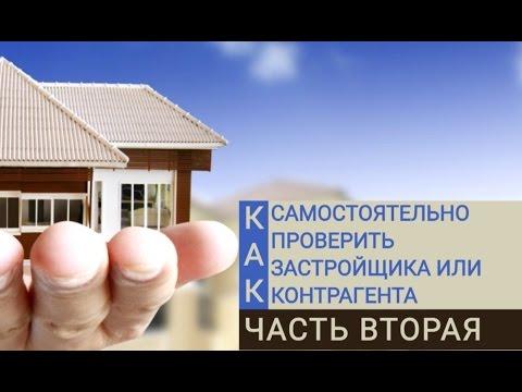 Недвижимость в Амурской области