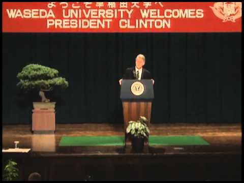 President Clinton Speaking at Waseda University
