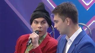 КВН Плюшки имени Ярослава Гашека - 2016 Первая лига Финал Приветствие