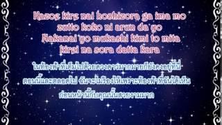 Planetarium - Otsuka Ai [Thai sub]