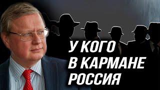 Россия Приватизированная. Куда приведут нас платные дороги. М. Делягин. И. Шишкин