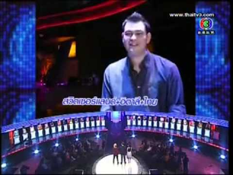 take me out thailand 10 november 2012 andy prai 1 2 youtube. Black Bedroom Furniture Sets. Home Design Ideas