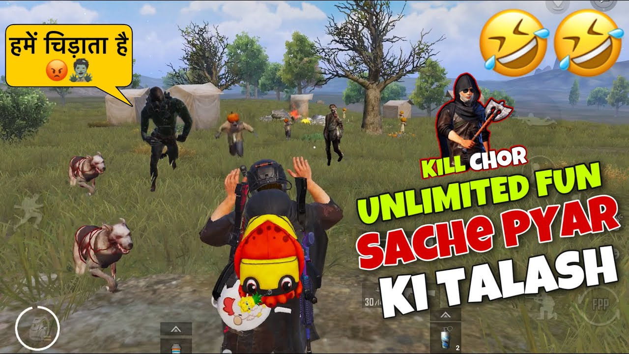 😂 Fun With Zombies | Searching True Love | Pubg Mobile New Halloweek Mode Gameplay With Fun