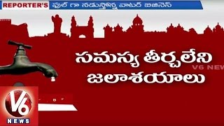 Special Report On Drinking Water Problems In Hyderabad | Repoters Diary | V6 News