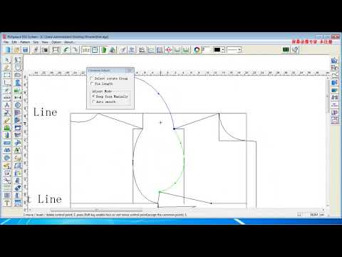 Richpeace CAD Online Training ---Tip of the day---Combine adjust armhole line