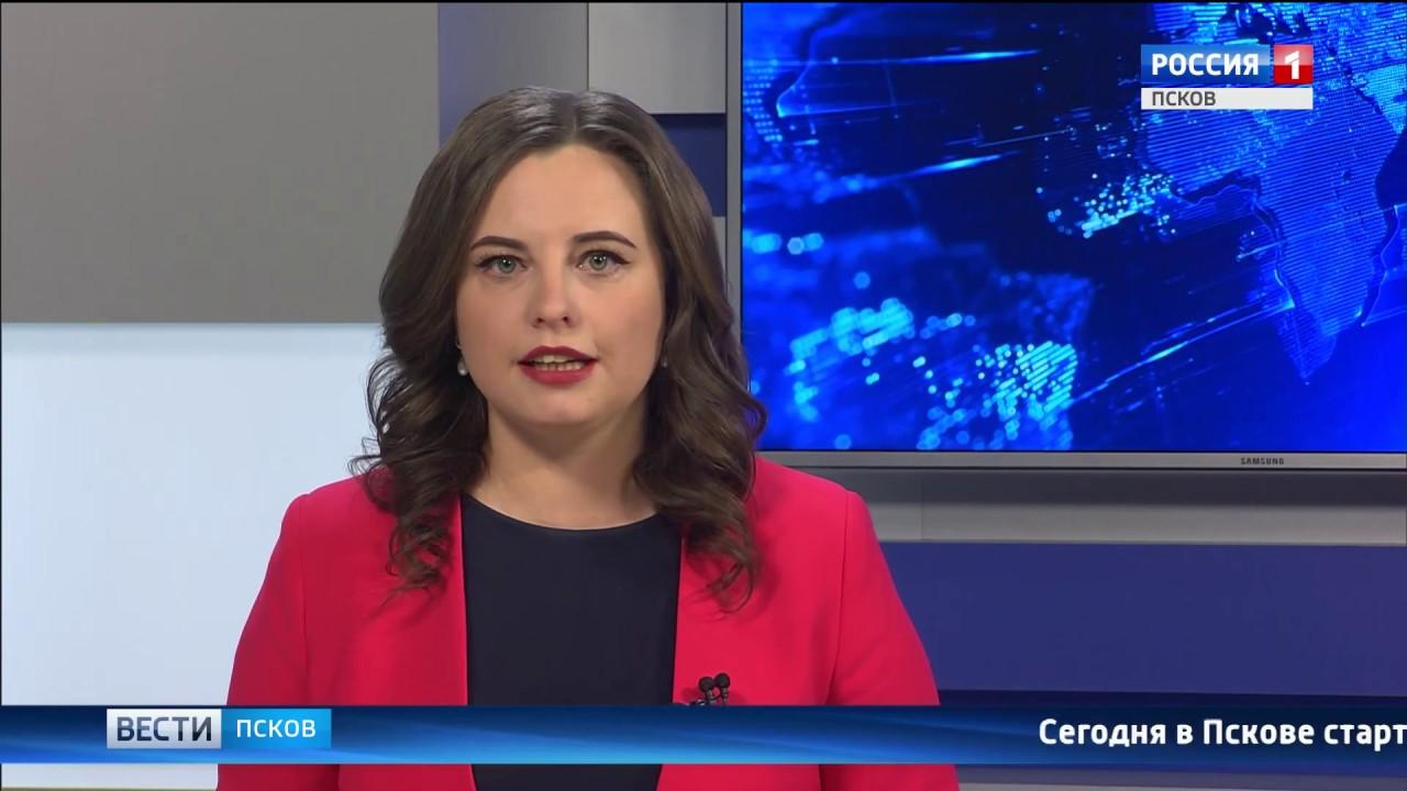 фото ведущих псковских новостей близкие