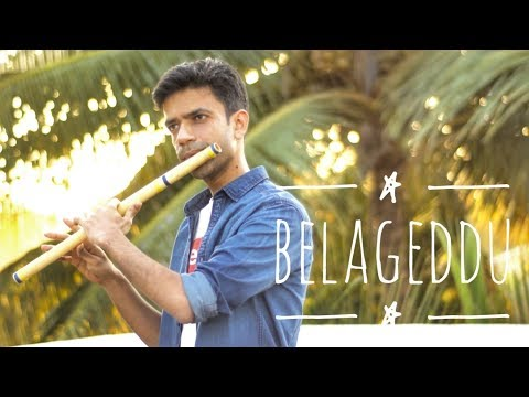Belageddu | ಬೆಳಗೆದ್ದು- ಕಿರಿಕ್ ಪಾರ್ಟಿ | Kannada Flute Cover | Instrumental Song | Kedarnath Bailur