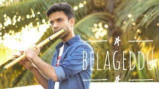 Belageddu flute cover - kannada if you like the video please hit button, let me know your thoughts in comments section below. 👉neeralli s...