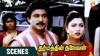 Dharmathin Thalaivan Tamil Movie Scenes | Prabhu Opens A New Car Garage | Kushboo | Suhasini