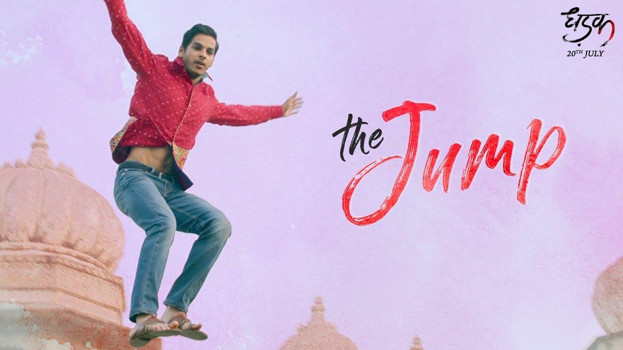 Download The Jump | Dhadak | Janhvi & Ishaan | Shashank Khaitan | In Cinemas 20th July