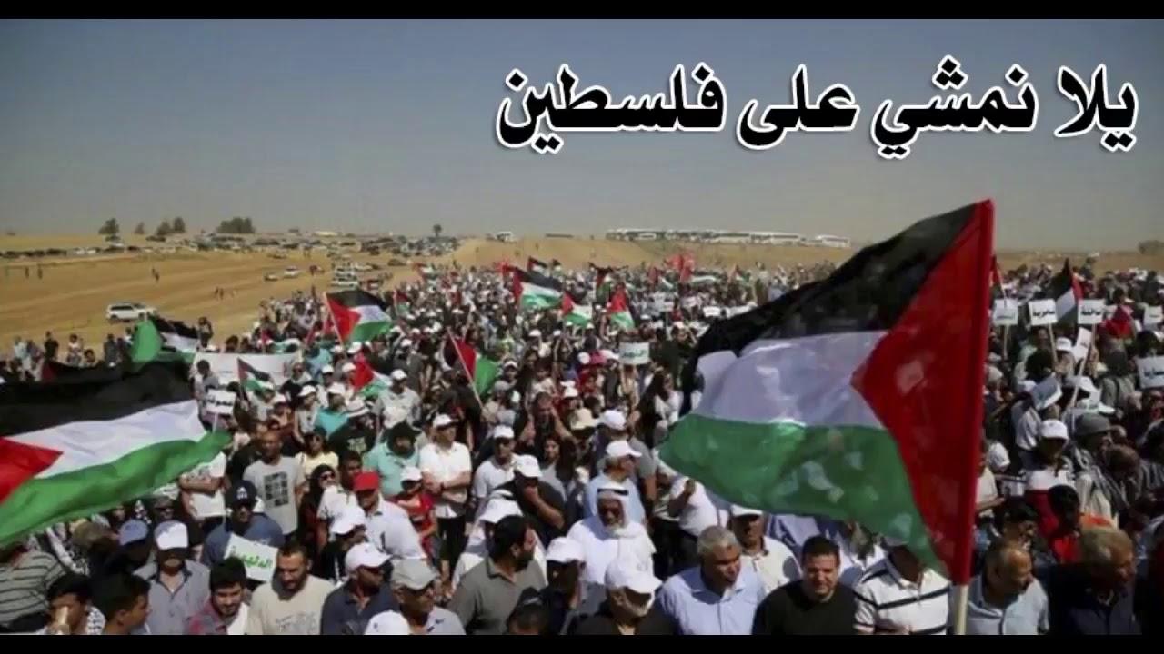 fb49fbd57 يلا نمشي ع فلسطين فرقة الوعد للفن الاسلامي - YouTube