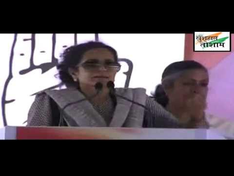 Sonia Gandhi remembers Bansi Lal, Kiran Choudhry rises
