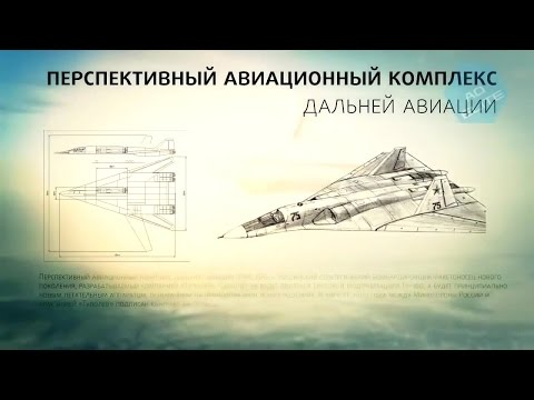 Russia Arms Expo - Present & Future Military Assets [720p]