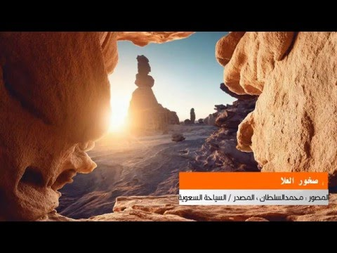 أجمل الصور من السعودية ج The most beautiful images from Saudi Arabia P 1