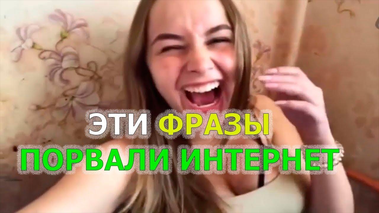 Кадыров отмазался 0:15 - Ахиллес 0:25 - призывники 0:50 |  Смотреть Приколы Русские Бабки Новые 2019 Года
