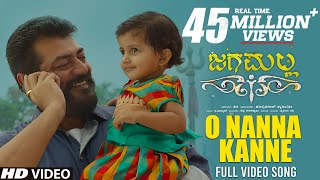 O Nanna Kanne Full Video Song | Jaga Malla Kannada Movie | Ajith Kumar, Nayanthara | D.Imman | Siva