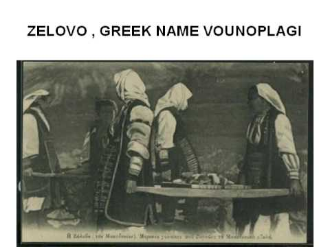 STOP GENOCIDE- Macedonian Names Of Towns, Villages, Mountains Changed To Greek Names.