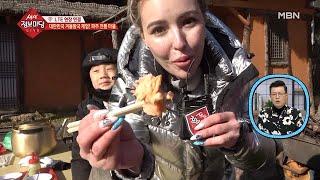 대한민국 겨울왕국 체험! 파주 전통 마을