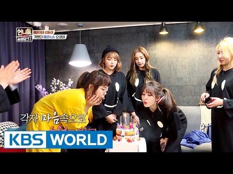 Visiting Yewon's house! Unnie's PJ party begins! [Sister's Slam Dunk Season2 / 2017.03.17]