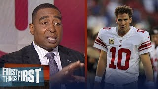 Cris Carter on why he's incensed about the Giants' treatment of Eli Manning | FIRST THINGS FIRST