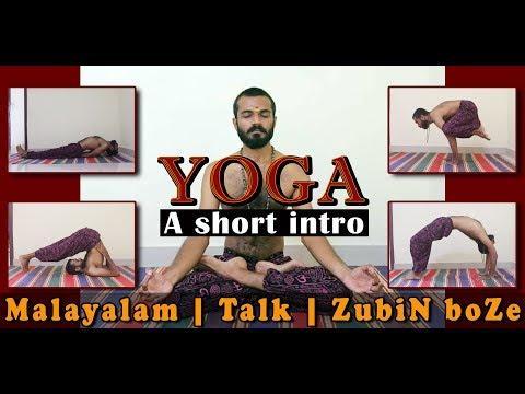 What Is YOGA | Definition | Traditional Indian Spirituality | World Yoga Day | Talk | ZubiN BoZe