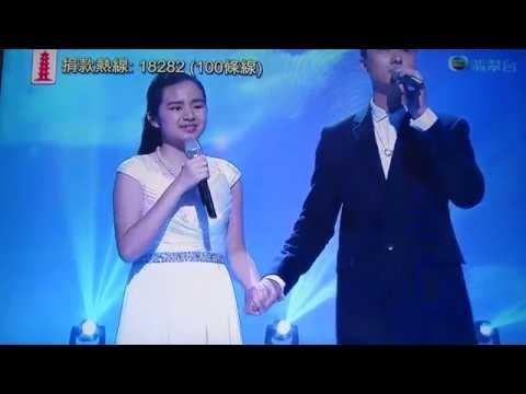 萬眾同心公益金籌款晚會-2018-王浩信及蕭凱恩 Siu Hoi Yan - YouTube
