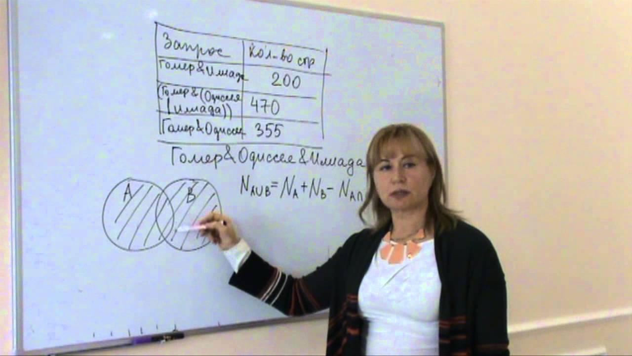 Решение логических задач из егэ решить математическую задачу бесплатно