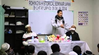 rohingya historical seminar japan by u htay lwin oo on 3rd jan 2014 part 2