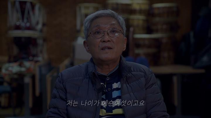 제3회 달팽이음악제 미니다큐_ 두드림과 김대형
