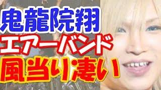 【関連動画】 ・キリショーは店員さんの笑顔に癒されています https://w...