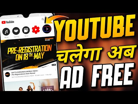 Install YouTube Vanced In Any Android Phone With Any Android Version | Without Root 2021