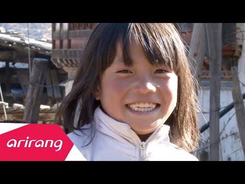 [Arirang Prime] The mysterious country of Bhutan, where earth meets sky (하늘과 맞닿은 신비의 나라, 부탄)