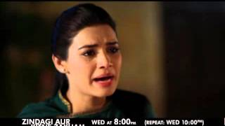 Zindagi Aur Kitne Zakham | Episode# 12 | Promo | Serial | Full HD | TV One