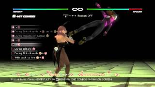 DOA5 LR - practicing those impossible to remember combos