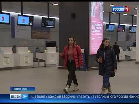 Из Ростова в Ташкент одним самолетом: прямой рейс запускают «Уральские авиалинии»