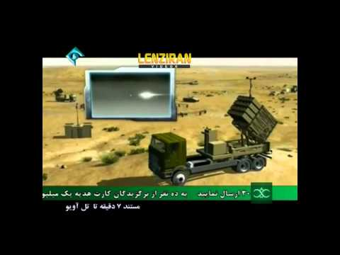 Seven minutes to Tel Aviv : Documentary about missile force of Islamic Republic