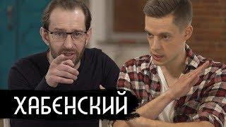 Хабенский - «Метод-2» и Брэд Питт (English subs)