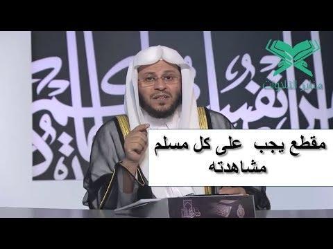 هل مشاهدة المسلسلات و الأفلام الإباحية في رمضان تبطل الصيام الإجابة هتصدمك Youtube