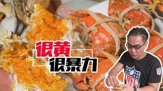 为什么这期节目憋到现在才推?因为此时的阳澄湖大闸蟹才最肥美呀!