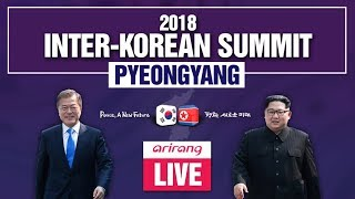 [Special Live] 2018 INTER-KOREAN SUMMIT PYEONGYANG 'Peace, A New Future' - DAY 1