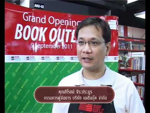 Book Outlet by Asia Books