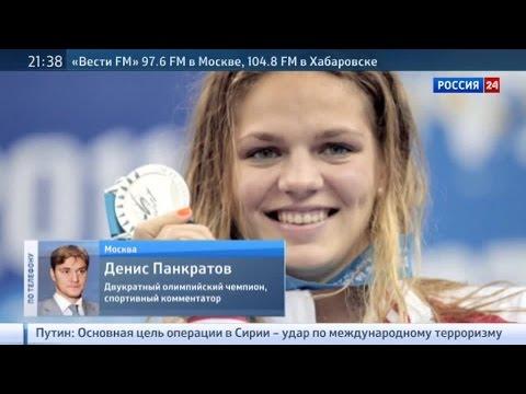 Допинговый скандал: пловчиху Ефимову могут навсегда отлучить от спорта