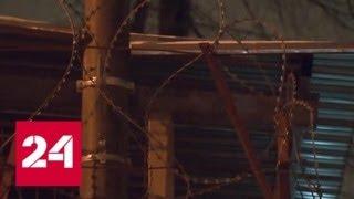 Москалькова рассказала об условиях содержания украинских моряков - Россия 24