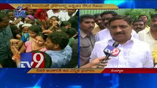 AP Minister Kalava Srinivasulu on Nandyal By-poll campaign - TV9