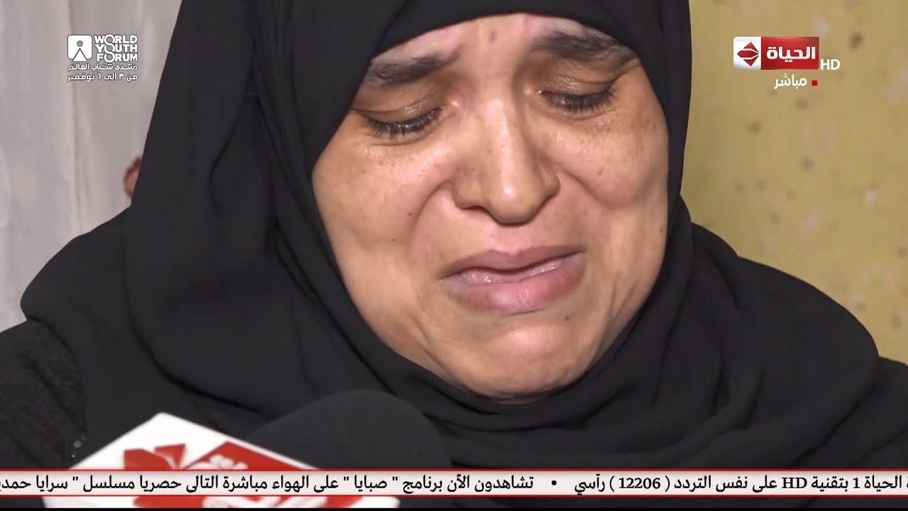 صبايا مع ريهام سعيد - لقاء ريهام سعيد مع أم تروي تفاصيل مقتل بنتها على يد زوجها متعاطي المخدرات