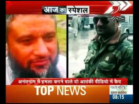 Terrorists identified from video footage responsible for firing in bus stand in Anantnag