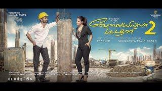 Velaiilla Pattadhari 2 Full Movie Online (official)   VIP 2   Dhanush, Amalapaul, Kajol, Anirudh