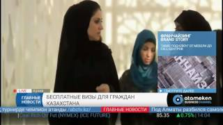 видео Виза в Китай гражданам Казахстана